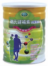德氏健補素水解奶蛋白