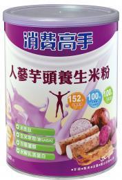 消費高手人蔘芋頭養生米粉